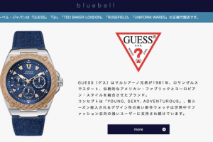 0e8f501cd2 お洒落で安い♡コスパ最強な芸能人愛用のプチプラ系腕時計ブランド4選 ...