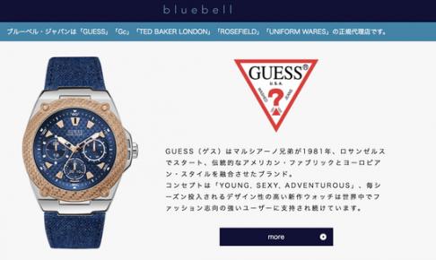 「ブルーベルウォッチ」芸能人がドラマで着用した時計を購入できる!