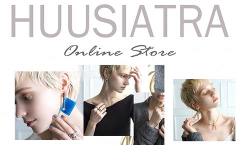 「HUUSIATRA」インスタで話題のアクセサリーブランド!人気の理由をまとめてみた!