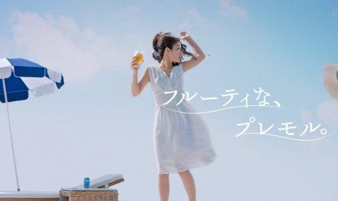 石原さとみ 女優 芸能人 CM 衣装