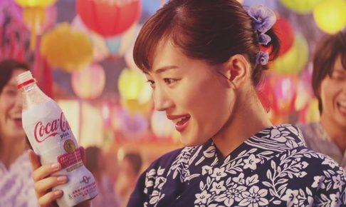 綾瀬はるか 女優 コカ・コーラ CM 衣装 芸能人