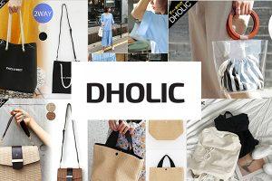DHOLICのおすすめバッグをまとめ!おしゃれコーデにおすすめ!