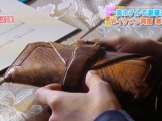 三浦春馬財布